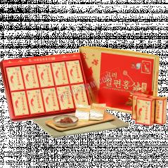 Hồng sâm lát tẩm mật ong KGS Hàn Quốc 20g x 10